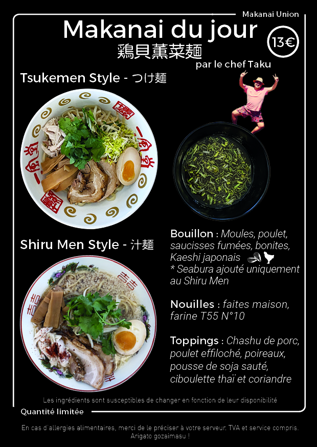 Menu Makanai Union